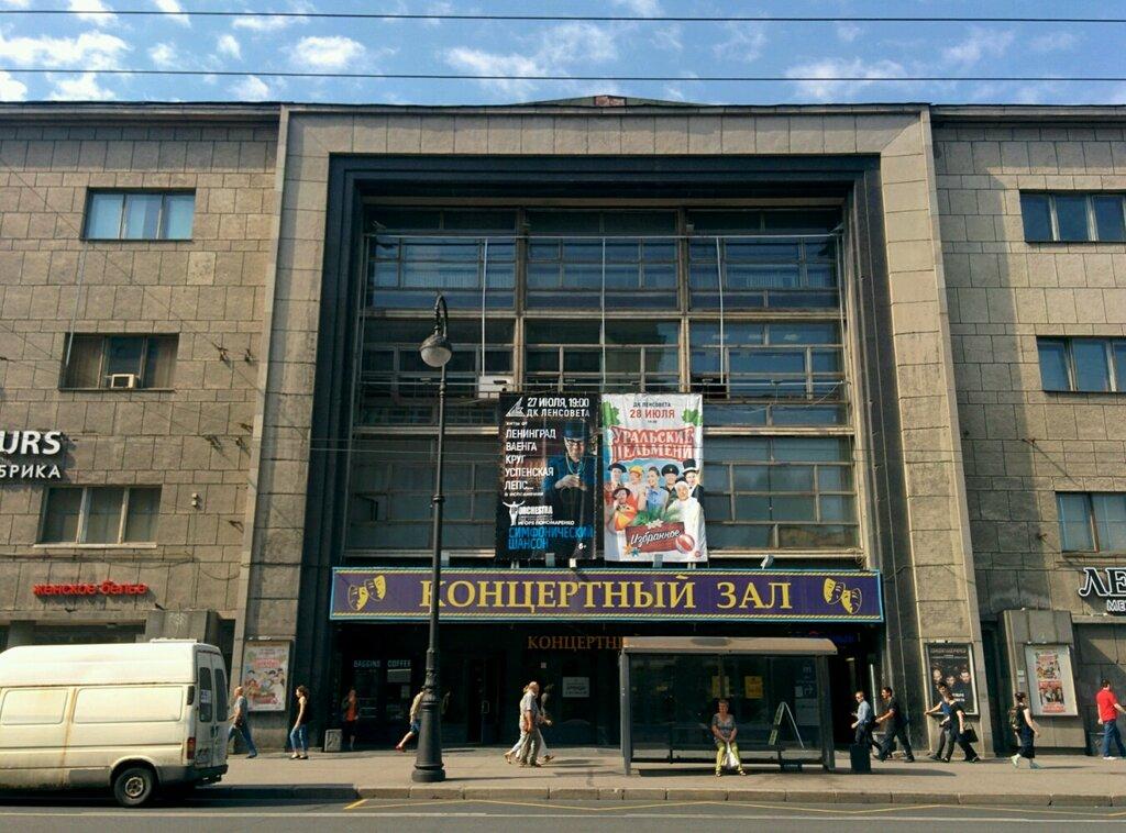 0b1dd023e253d магазин подарков и сувениров — Магазин подарков — Санкт-Петербург, фото №1