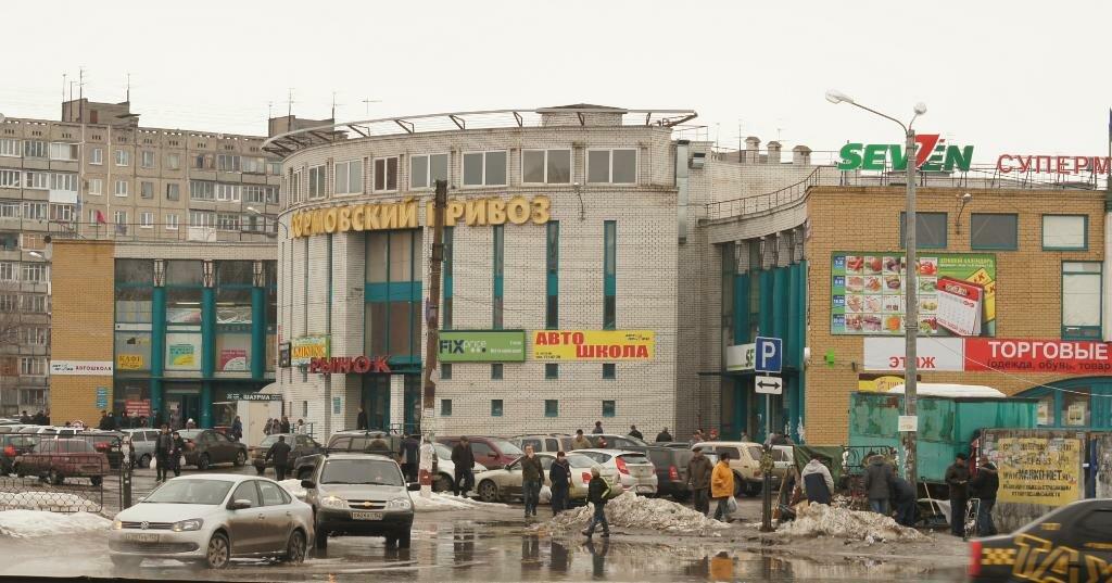 купить торговый центр да на сормовской фото круглые мотивы