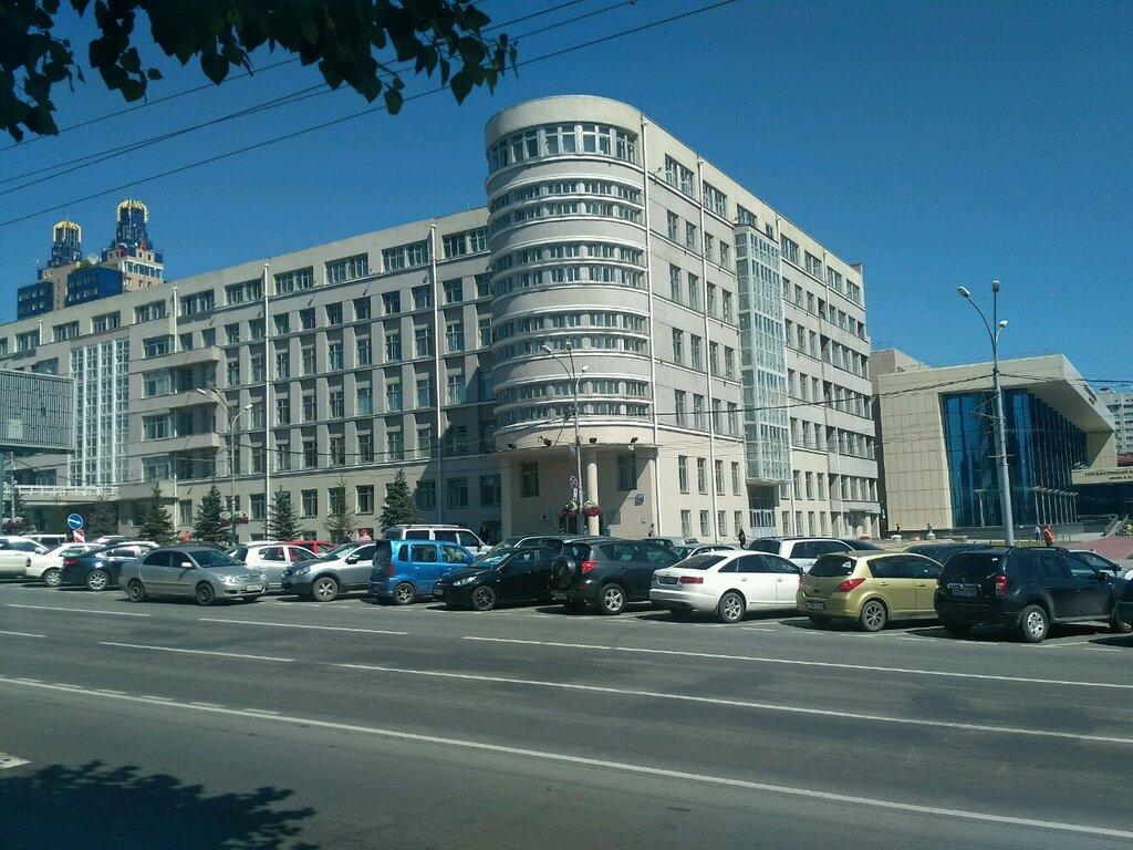 нашей статье фото правительства новосибирской области задача сальников