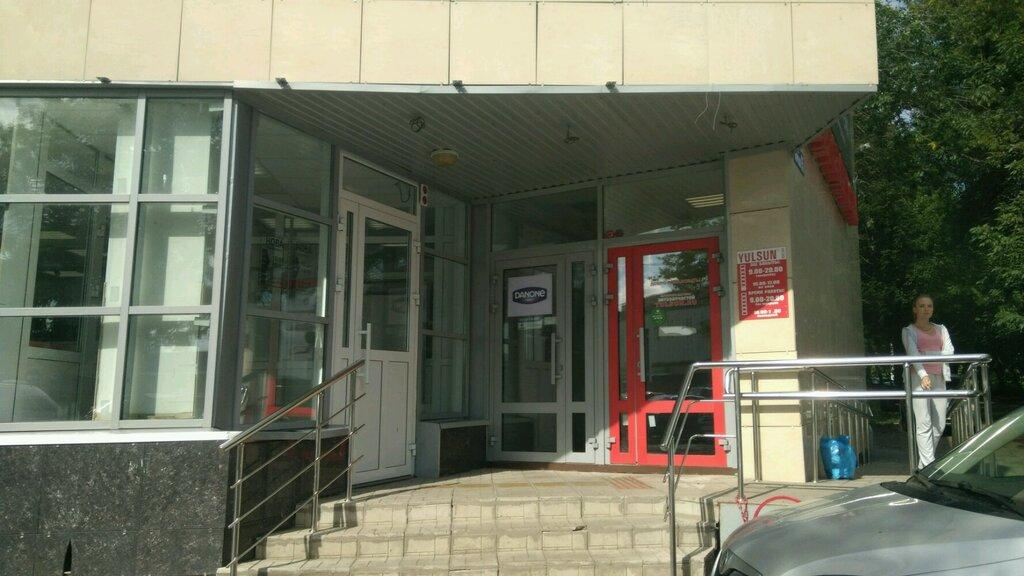 керамическая плитка — Магазин плитки Нова — Уфа, фото №9