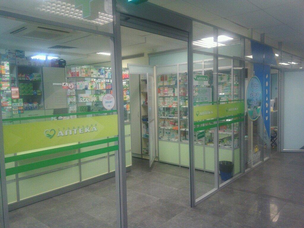 аптека — Столичная — Минск, фото №1