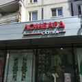 Ломбард 999. 9, Ювелирные изделия на заказ в Городском округе Мытищи