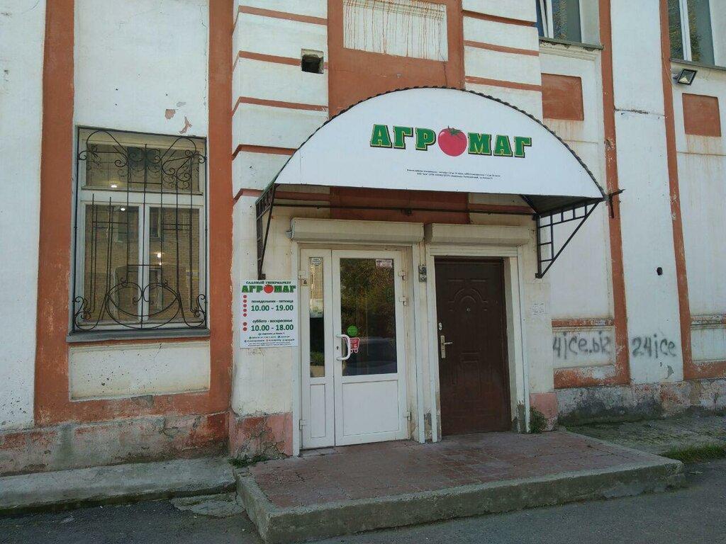 магазин для садоводов — Агромаг — Березники, фото №1