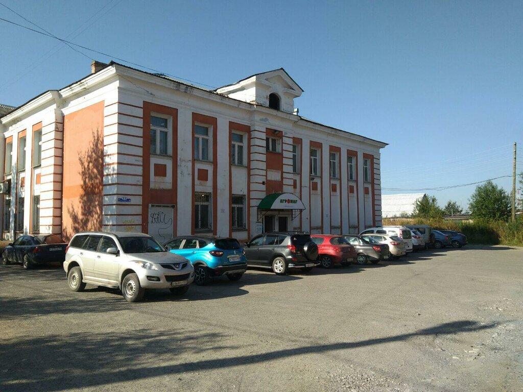 магазин для садоводов — Агромаг — Березники, фото №2