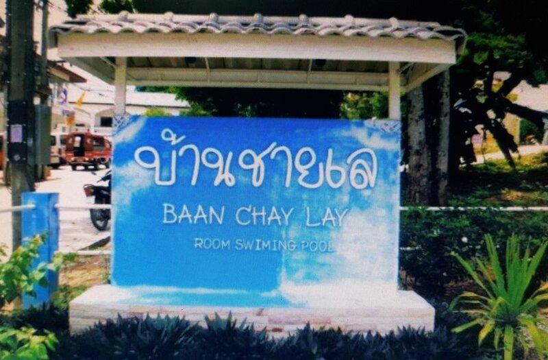 Baan Chaylay Karon