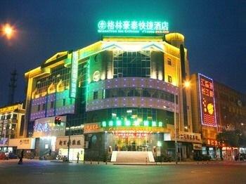 GreenTree Inn Suzhou Zhangjiagang Daxin Town Pingbei Road Express Hotel
