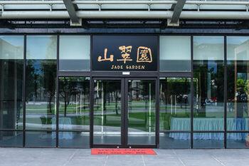 Taitung Chii Lih Resort