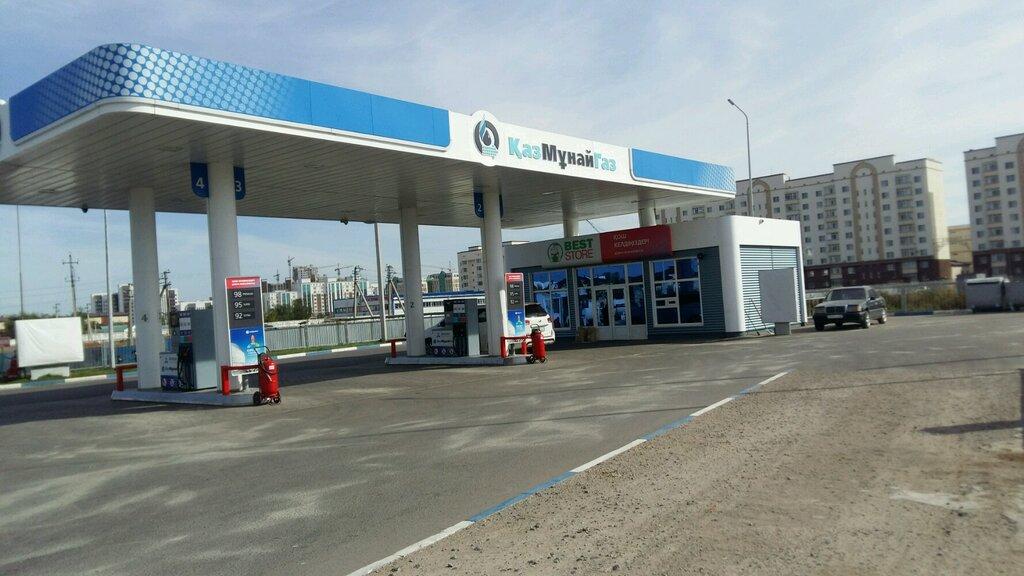 АЗС — Казмунайгаз — Нур-Султан (Астана), фото №1