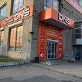Сервисный центр DNS, Ремонт мобильных телефонов и планшетов в Городском округе Нальчик