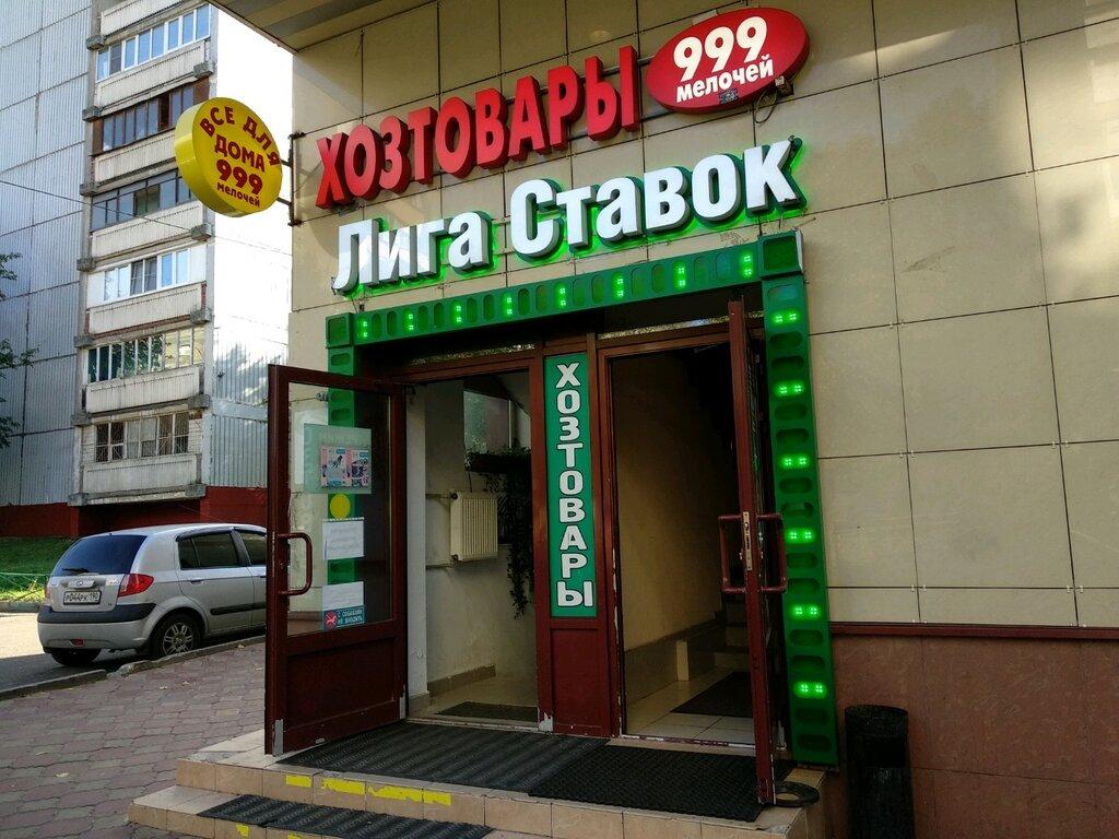 Букмекерская контора лига ставок москва налоговые ставки 2012 транспортного налога
