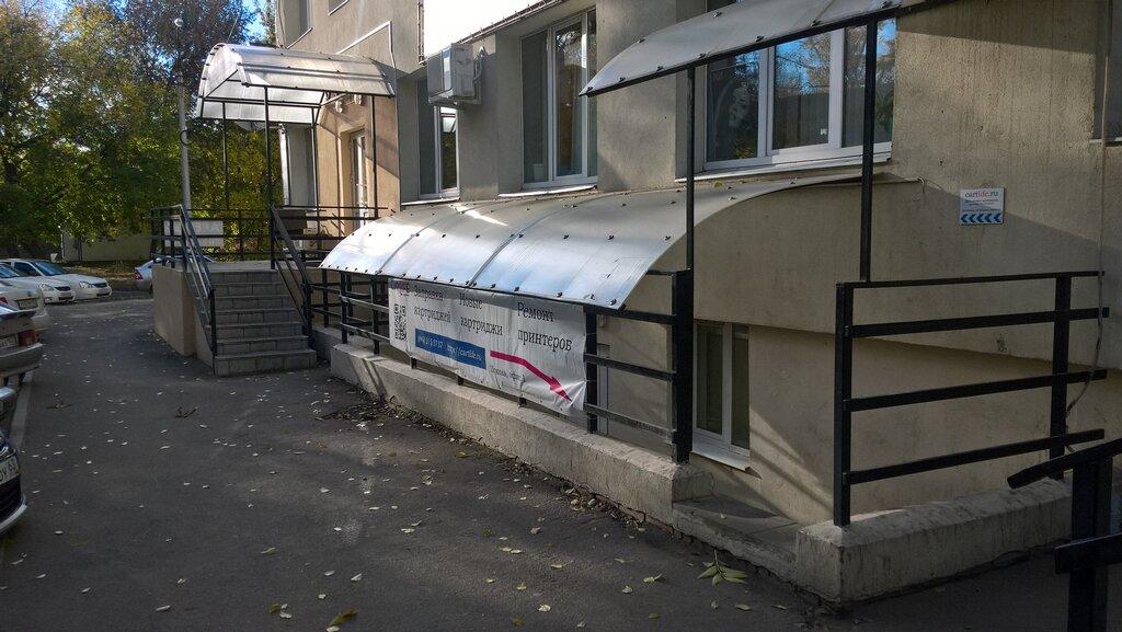 ремонт оргтехники — Cartlife — Самара, фото №1