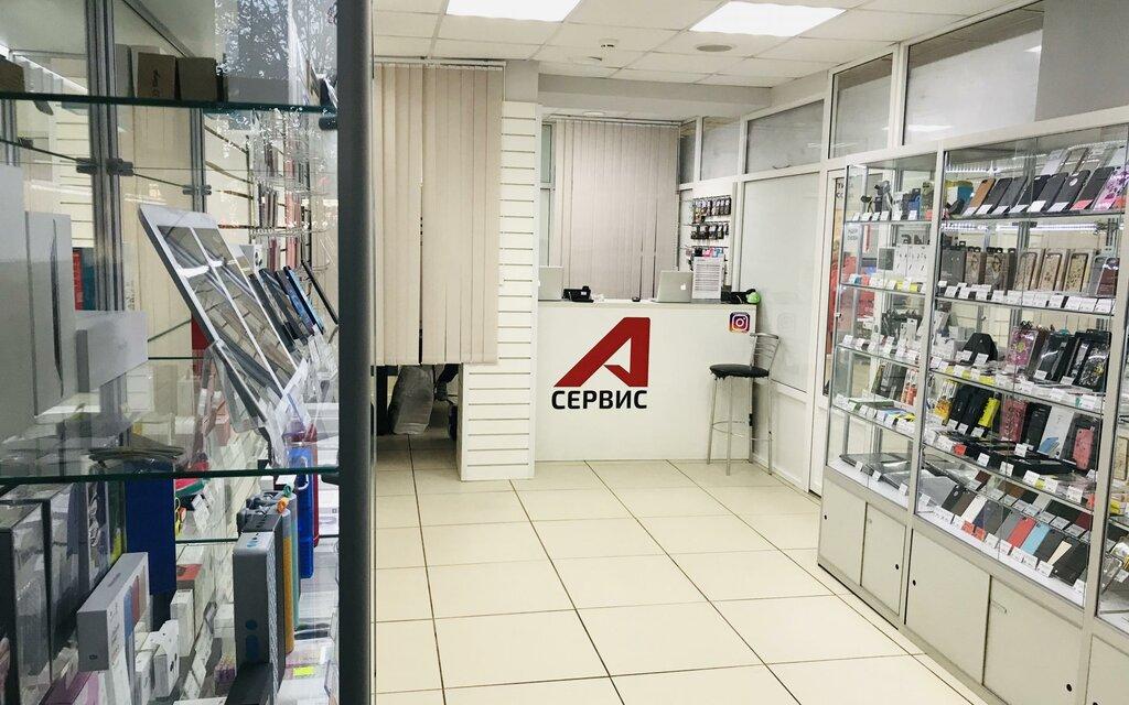 ремонт телефонов — А-Сервис — Подольск, фото №2