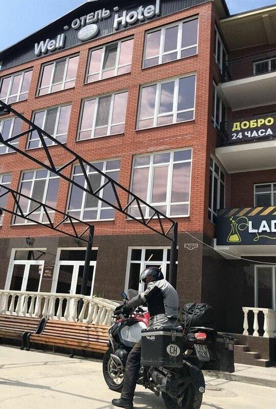 Well Hotel
