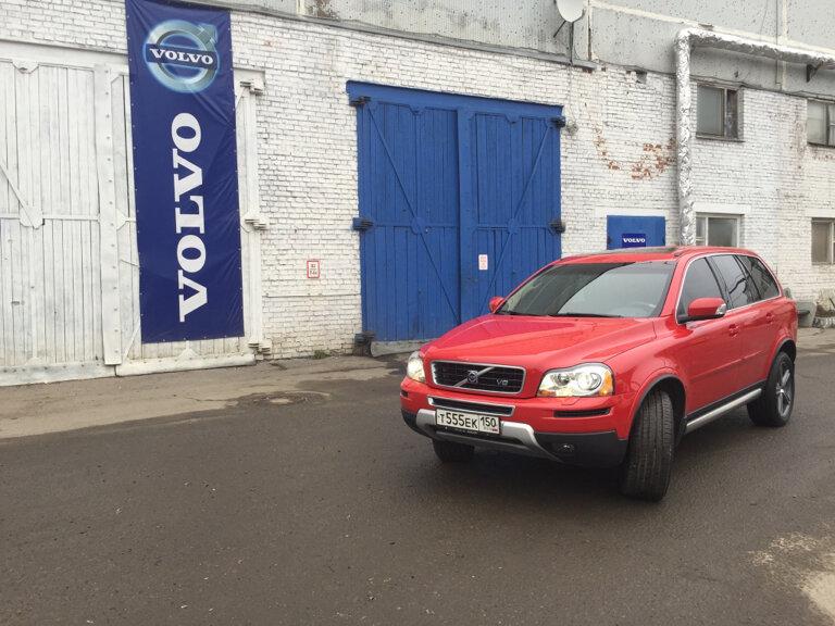 автосервис, автотехцентр — СТО Свобода Volvo — Москва, фото №2