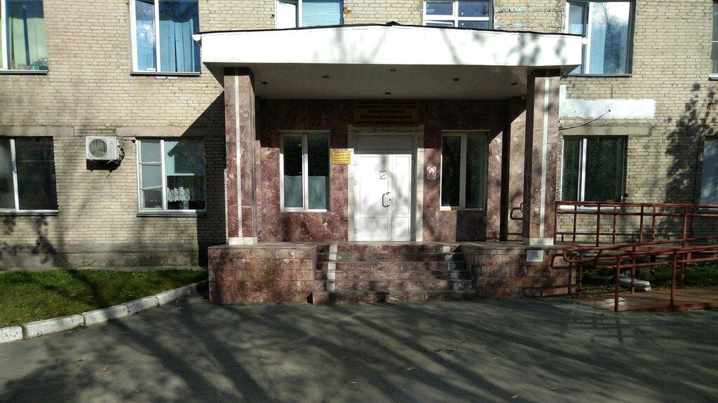 Новосибирск ул плахотного 2 [PUNIQRANDLINE-(au-dating-names.txt) 43