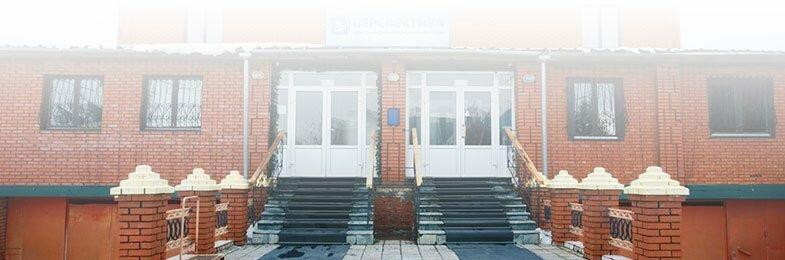 наркологическая клиника башкортостана