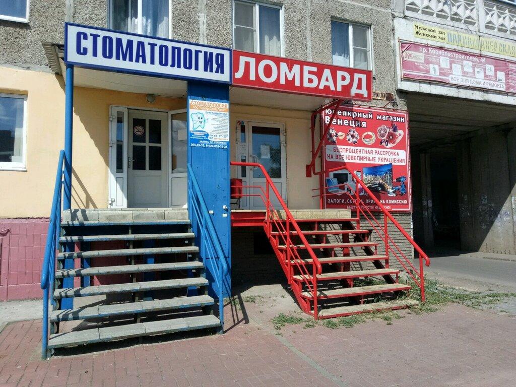 Новгорода ломбарды нижнего старый часы продать