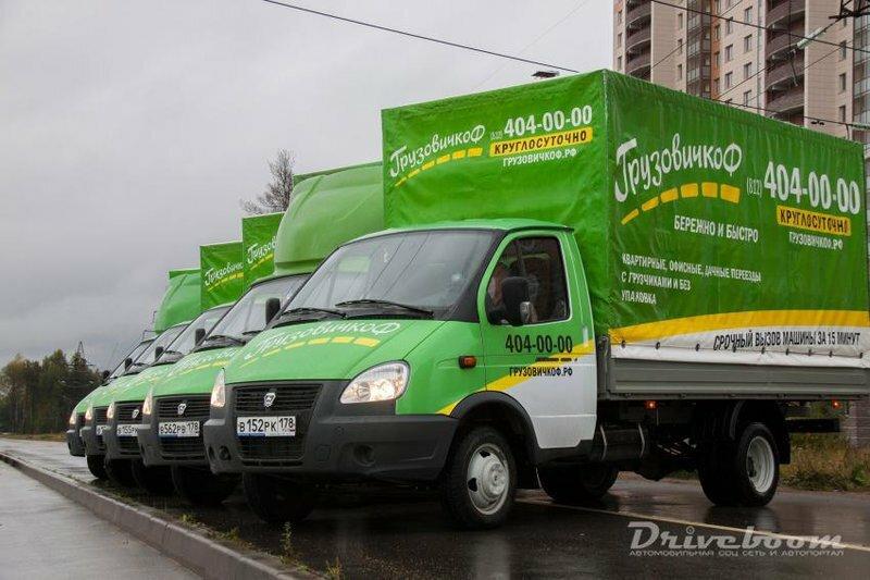 автомобильные грузоперевозки — ГрузовичкоФ — Санкт-Петербург, фото №2