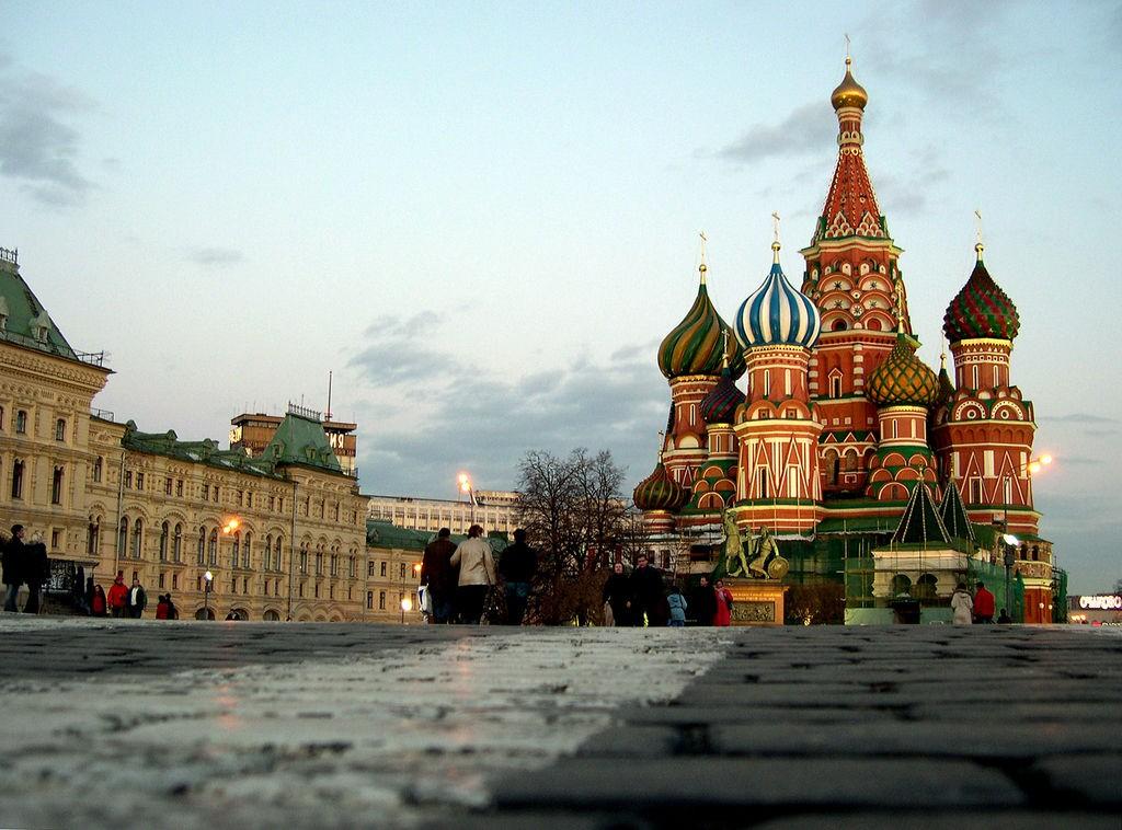 «Красная площадь» фото 1