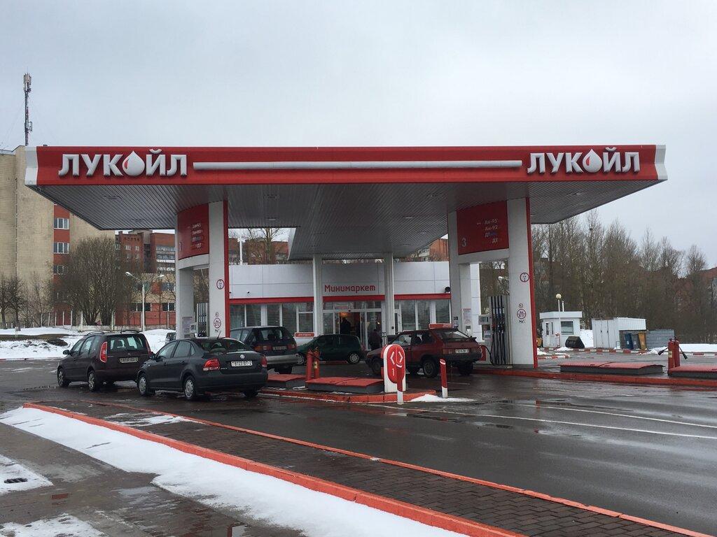 АЗС — Лукойл — Витебск, фото №1