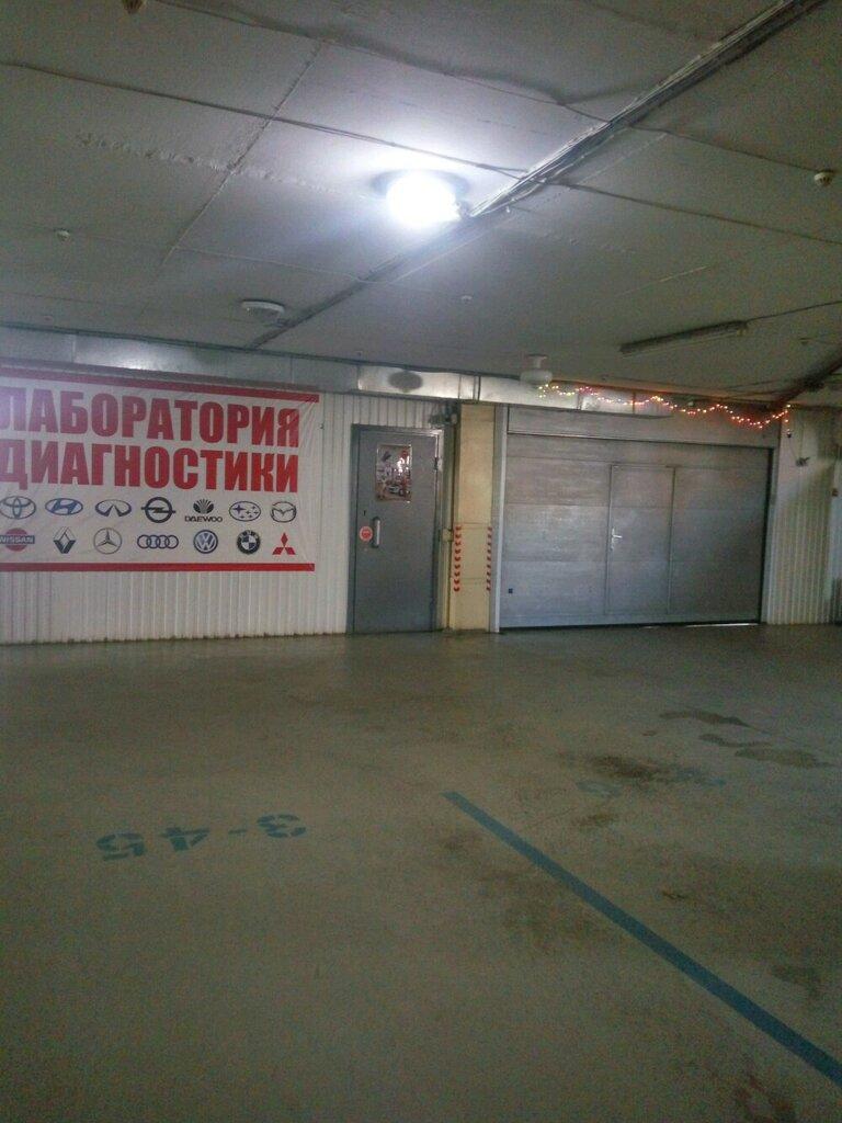 лаборатория бетон уфа