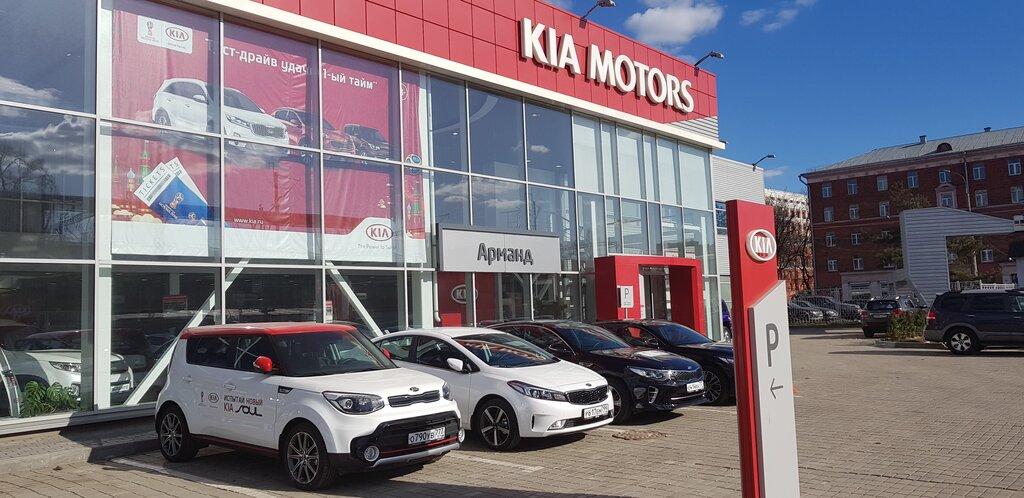 Автосалон арманд в москве отзывы купил автомобиль а он оказался в залоге у банка 2014