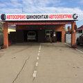 Автосервис, шиномонтаж, Услуги шиномонтажа в Кореновске