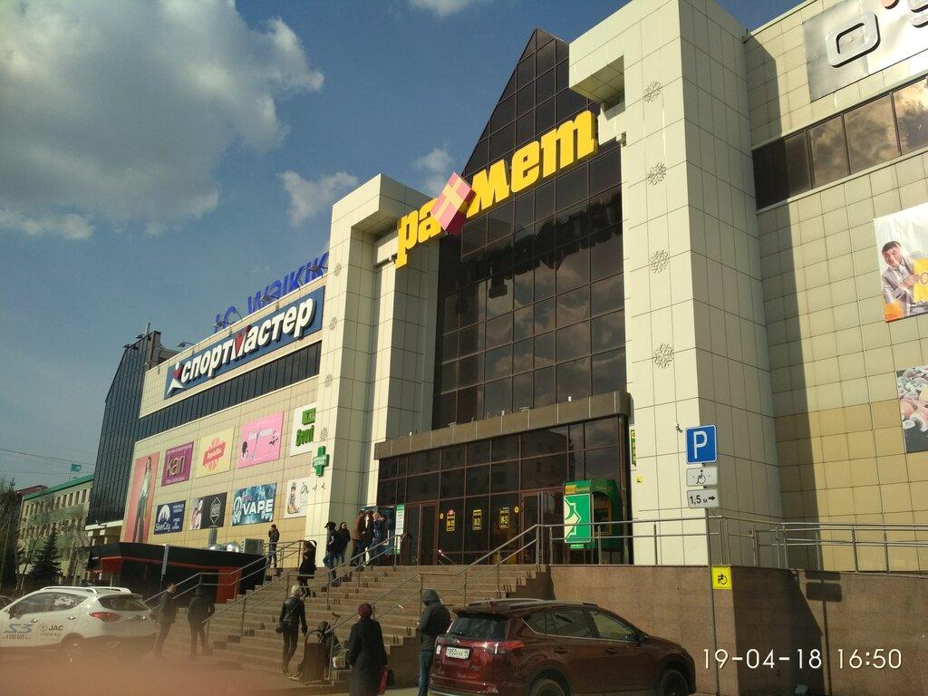 магазин подарков и сувениров — Expetro — Петропавловск, фото №1