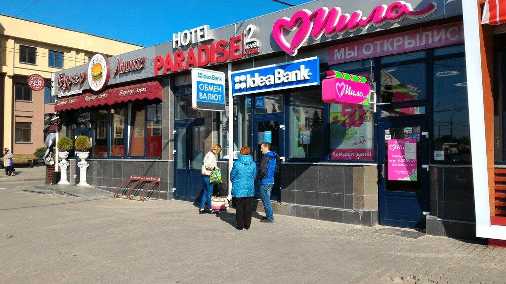 Деньги без отказа с плохой кредитной историей zaim s plohoi ki.ru
