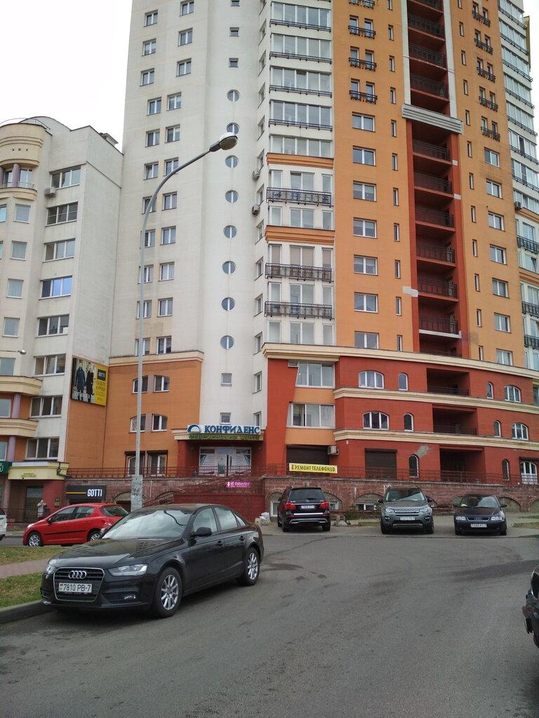 медцентр, клініка — Конфиденс — Минск, фото №10