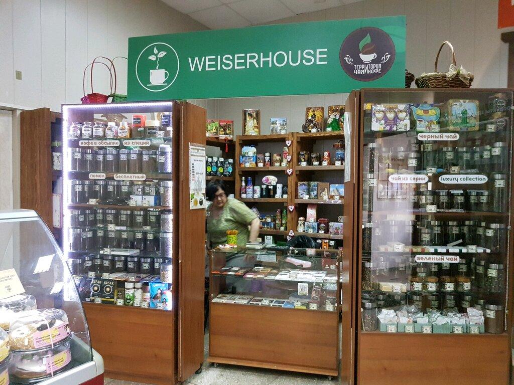 магазин чая или кофе в картинках адреса телефоны организаций