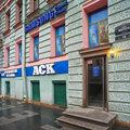 Samsung Сервис Плаза МТ Сервис, Ремонт фото- и видеотехники в Городском округе Карпинск