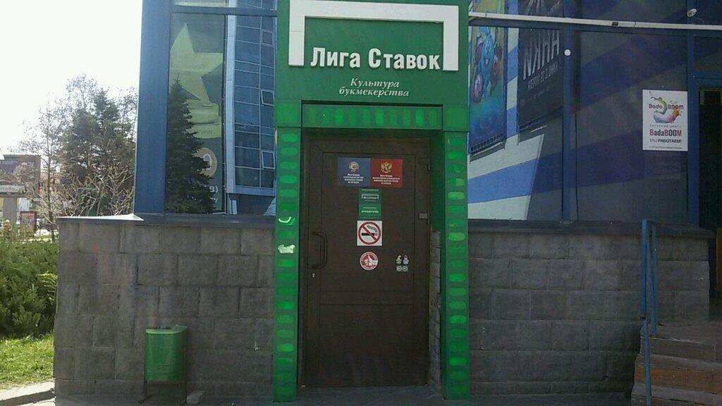 олимп казино зеркало на сегодня