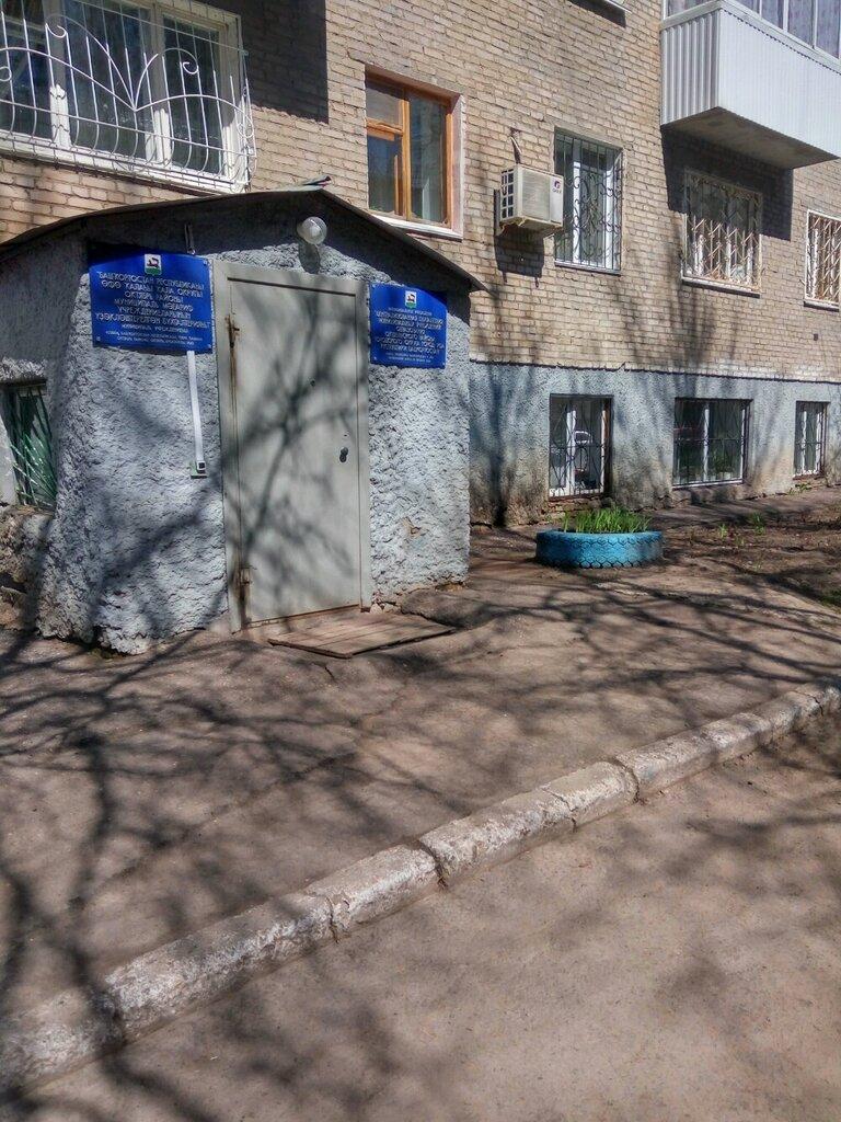 Бухгалтерия отдела образования октябрьского района декларация на имущественный вычет форма 3 ндфл