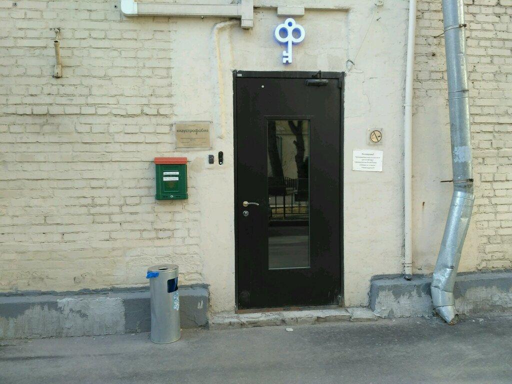 квесты — Клаустрофобия — Москва, фото №7