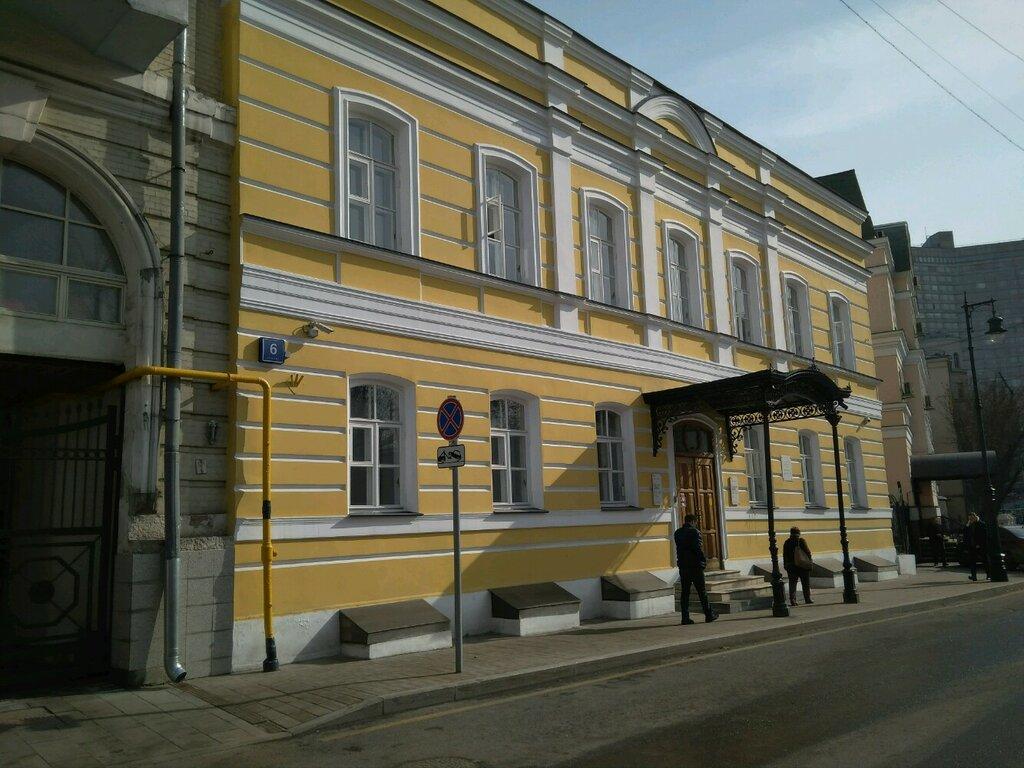 музей — ГБУК Дом-музей Марины Цветаевой — Москва, фото №6