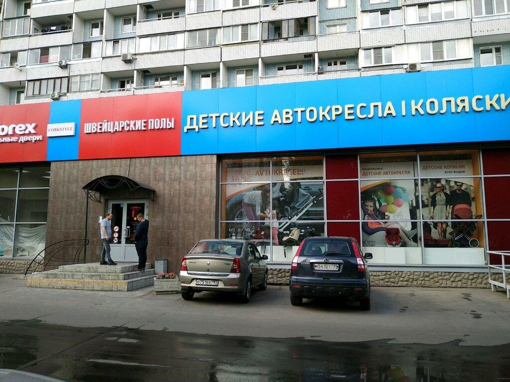 автокресла — Магазин детских кресел и колясок — Москва, фото №1