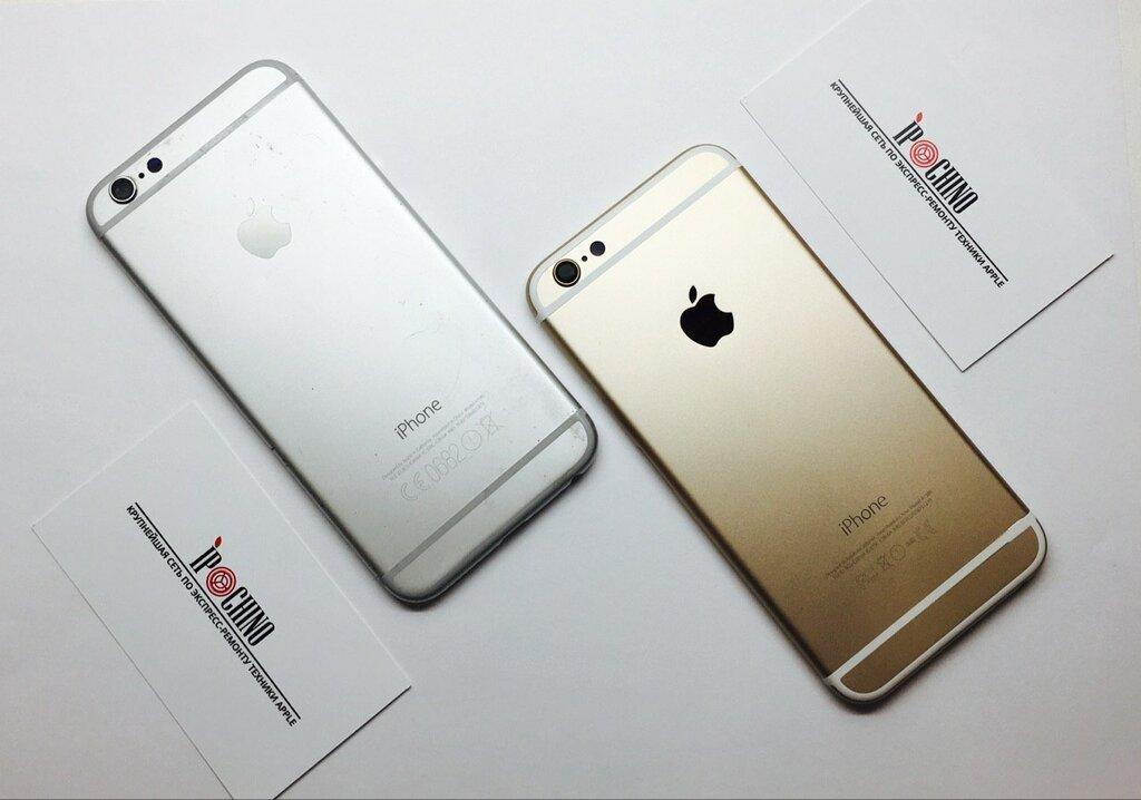 ремонт айфонов в рязани отзывы
