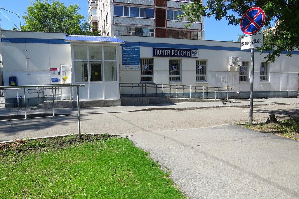 почтовое отделение — Отделение почтовой связи Тюмень 625048 — Тюмень, фото №1