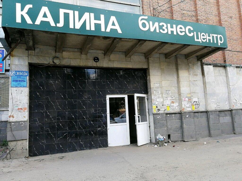 бизнес-центр — Калина — Воронеж, фото №1