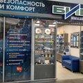 Безопасность и комфорт, Установка охранных систем и контроля доступа в Курске
