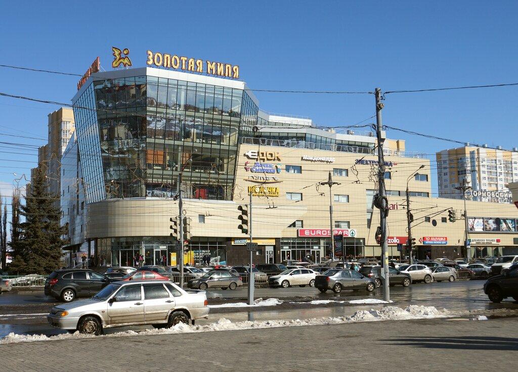 Золотая Миля Нижний Новгород Официальный Сайт Магазины