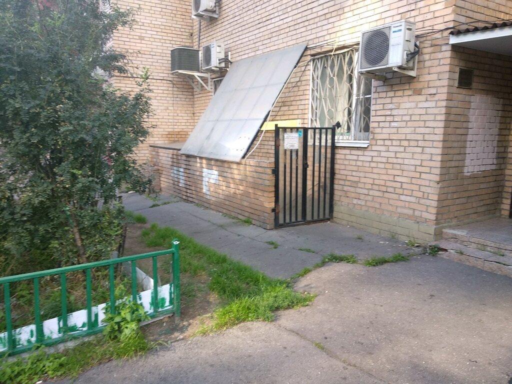 зоосалон, зоопарикмахерская — El-groom — Москва, фото №7