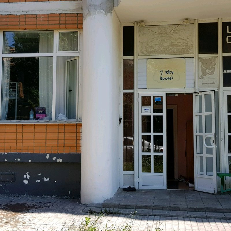 7Sky Hostel на Красносельской