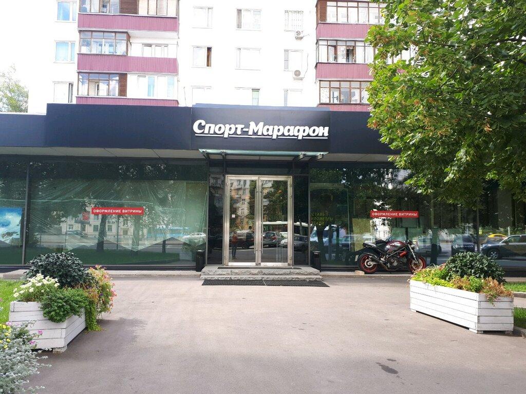 21e3b44f4cb5 Спорт-марафон, спортивный магазин, ул. Сайкина, 4, Москва, Россия ...