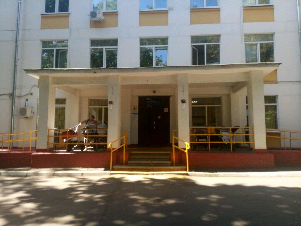 детская поликлиника — ГБУЗ Детская городская поликлиника № 28 ДЗМ — Москва, фото №1