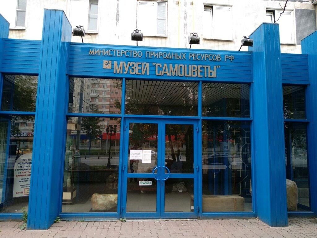 музей — Музей самоцветы — Москва, фото №2