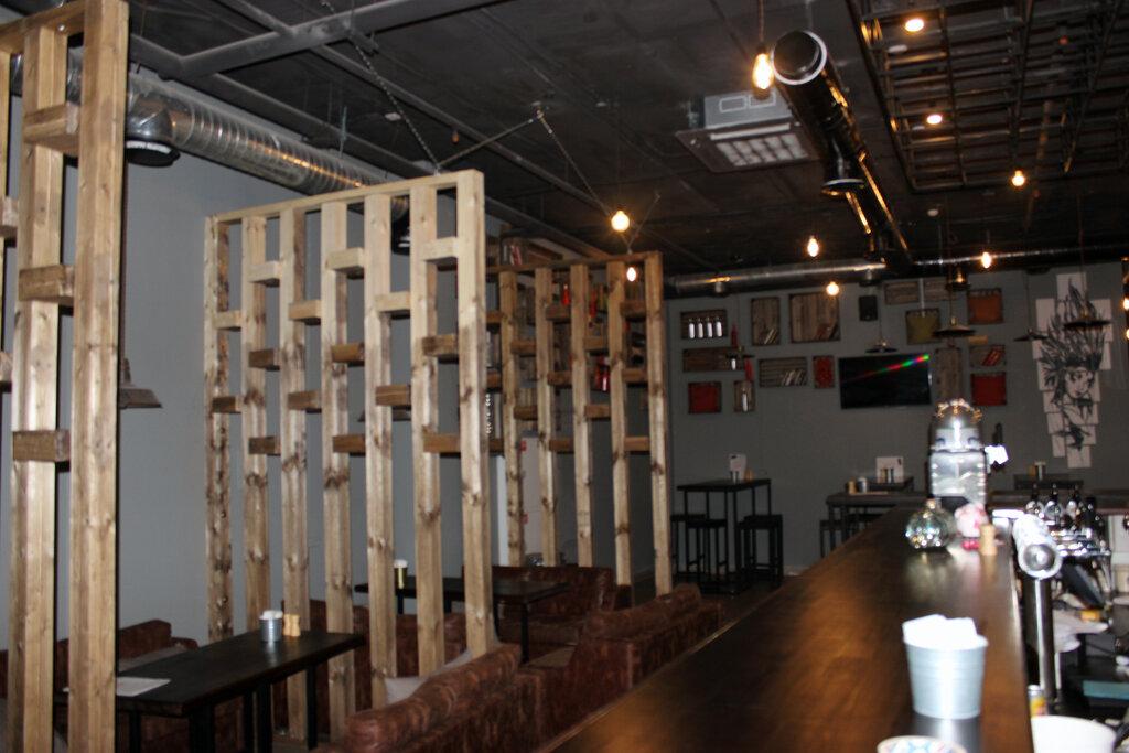 The cost бар казань letyshops расширение для firefox