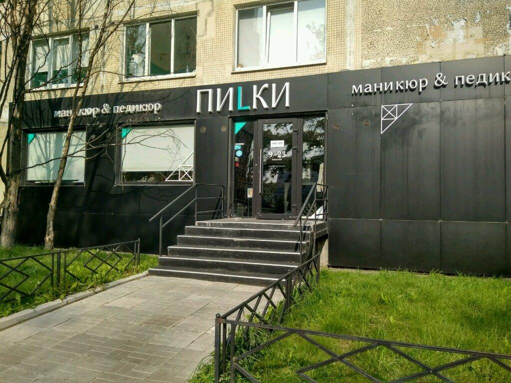 ногтевая студия — Пиlки — Санкт-Петербург, фото №2