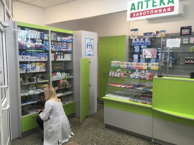 аптека — Заботливая — Минск, фото №1